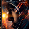 Giveaway: Win FIRST MAN on Blu-ray