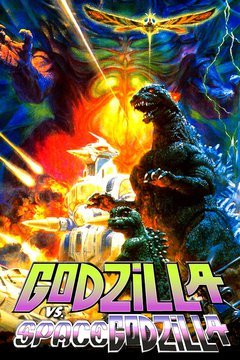 Godzilla vs SpaceGodzilla 1994  The Movie Database TMDb